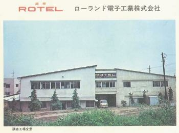 Rotel old factory