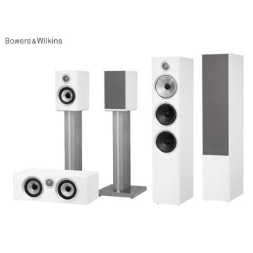 Bowers & Wilkins 703 S2 + 707 S2 + HTM72 S2 fehér