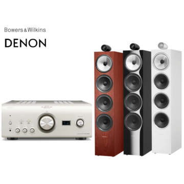 Denon PMA2500NE + Bowers & Wilkins 702 S2