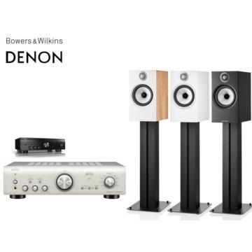 Denon PMA800AE + Bowers & Wilkins 606 S2