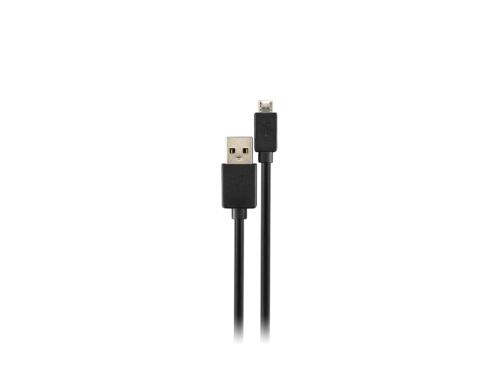 P5 / P7 Wireless USB töltő vezeték