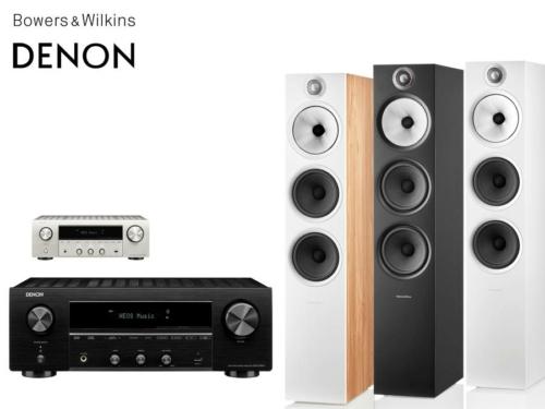Denon RDA-800H + Bowers & Wilkins 603 S2