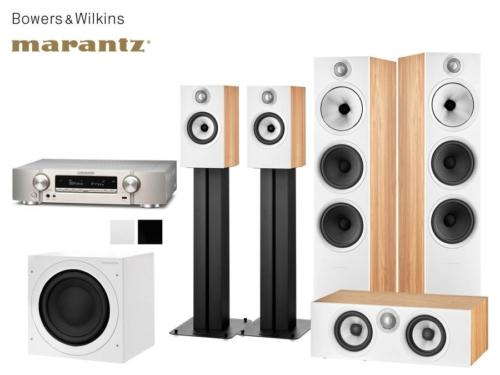 Marantz NR1711 ezüst + Bowers & Wilkins 603 S2 moziszett fehér
