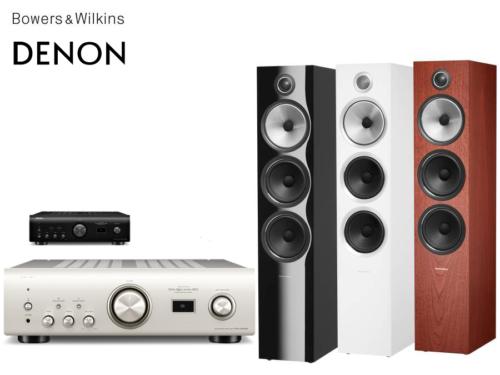 Denon PMA1600NE + Bowers & Wilkins 703 S2